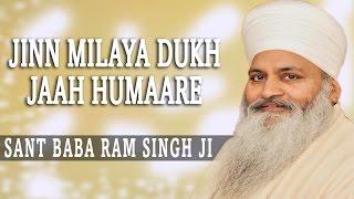 Video Sant Baba Ram Singh Ji - Jinn Milaya Dukh Jaah Humaare - Nanak Vaisakhi Prabh Paavai download MP3, 3GP, MP4, WEBM, AVI, FLV Juni 2018