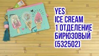 Розпакування Yes Ice Cream 1 відділення Бірюзовий 532502