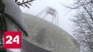 Марс-бросок. Специальный репортаж Дмитрия Кодаченко - Россия 24