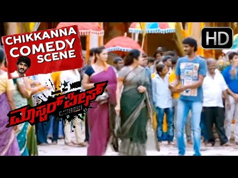 Chikkanna Comedy Scenes - Suhasini scolds...
