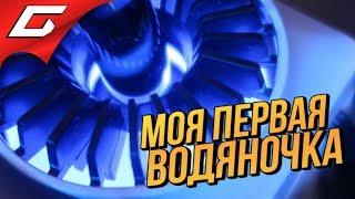 ОНА У МЕНЯ ПЕРВАЯ ➤ CAPTAIN 240 EX RGB Обзор СЖО от Deepcool