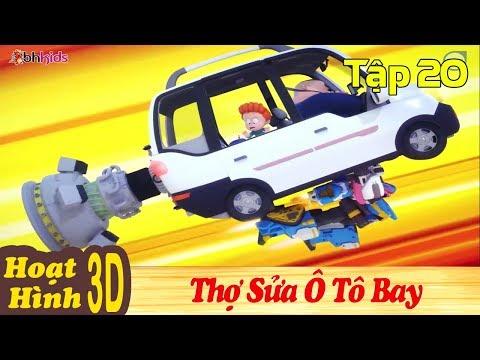 Phim Hoạt Hình Hay Nhất 2018 - THỢ SỬA Ô TÔ BAY - Binh Đoàn Người Máy T-Buster - Phim Hoạt Hình 3D