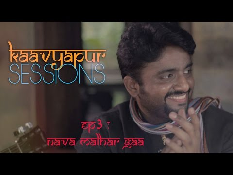 Kaavyapur Sessions - Ep3 featuring Adarsh Shinde - Nava Malhar Gaa [ Marathi Song ]