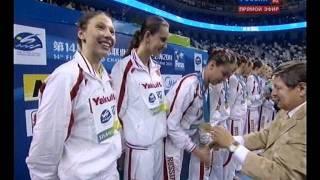 Синхронное плавание ЧМ 2011 Шанхай, Гимн России 19.07.2011