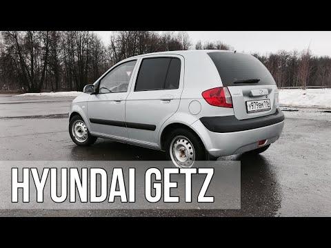 | АВТО обзор на Hyundai Getz Хендэ Гетц за 250К |