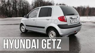| АВТО обзор на Hyundai getz Хэнде Гетц за 250К |