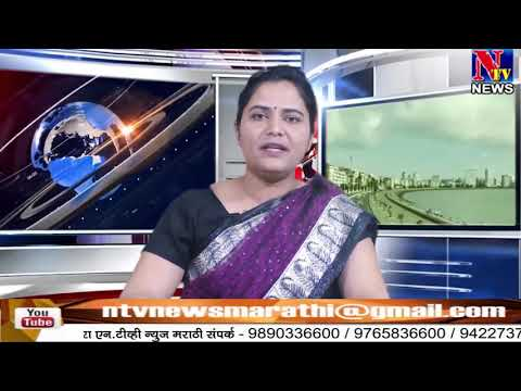 Ntv news marathi kingaon  5/3/2018 ईजराईल कडून जे सिरीया वर होत असलेल्या अमानुश न रासायनिक हल्ले होऊ