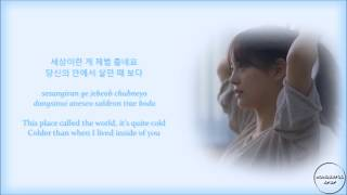 Baixar SeJeong (세정) - 꽃길 (Flower Road) Lyrics Video [HAN/ROM/ENG] (VOSTFR)