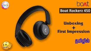 Boat Rockerz 450 🎧🎧🎧 Earphone Unboxing + First impressions in Tamil - TechApps Tamil