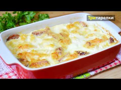 Запеканка из макарон Идеальный ужин