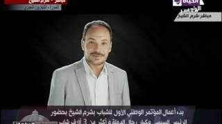 بالفيديو.. السيسي يقبل رأس البطل العالمي «إبراهيم حمدتو»
