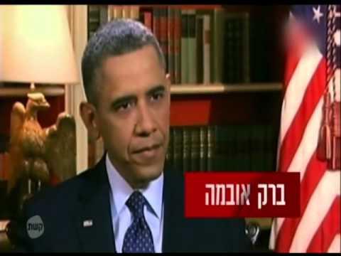 עובדה - עם נשיא אובמה - The Fact (Uvda) President Barak Obama