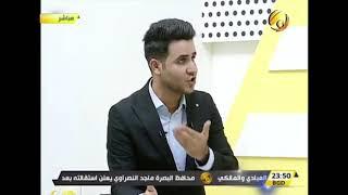 مواليد بشار رسن في برنامج كوورة مع علي سالم
