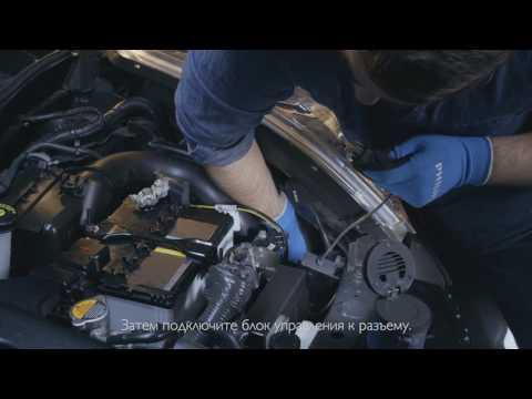 Как заменить головное освещение на вашем Nissan Juke на светодиодные лампы от Philips