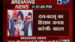 Parkash Singh Badal attacks Navjot Singh Sidhu; calls him