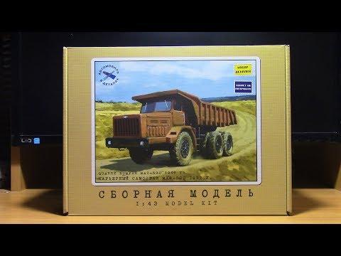 Сборная модель грузовика МАЗ 530 AVD models