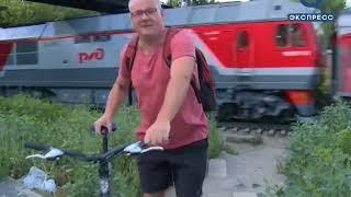 Пензенцы не доверяют железнодорожным переходам