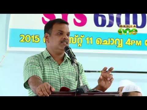 DYFI leader Premnath questions silence on Yakub hanging