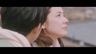 映画『母さんがどんなに僕を嫌いでも』予告編 吉原夏紀 動画 9