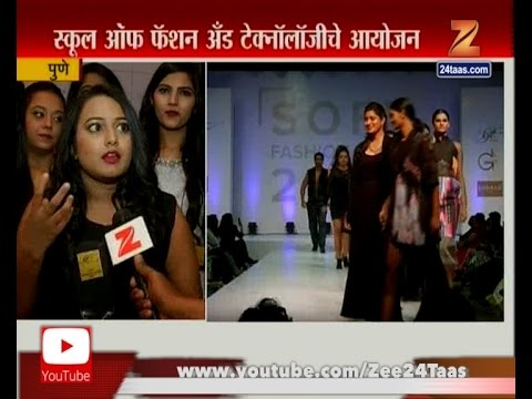 Pune | School Of Fashion And Technology Organised Fashion Show