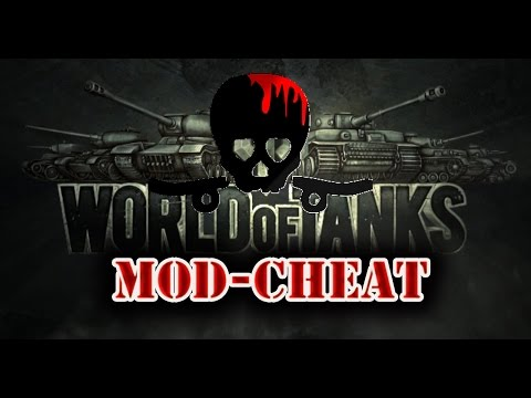 world of tanks arty cheat