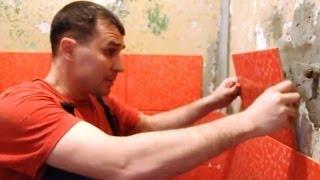 Как правильно приклеить кафельную плитку?(Этапы укладки кафельной плитки в ванной комнате (полезные советы и рекомендации)... http://www.msant.ru/recommendet/Kakoi_kafel_l..., 2014-02-28T11:29:56.000Z)