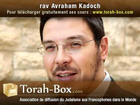 ZEITOUN TÉLÉCHARGER GRATUIT YEHOUDA
