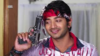Bangla Entertainment