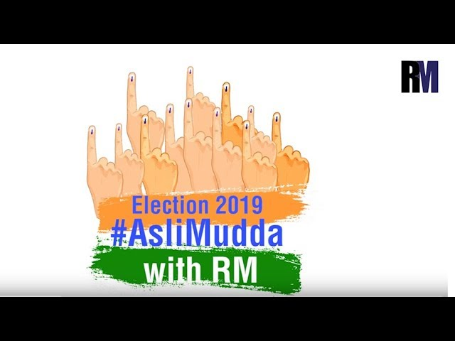 Lok Sabha Election 2019: Amethi's Alsi Mudda with RealtyMyths