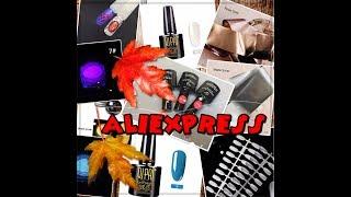 [11] Розпакування посилок з Aliexpress | QIPAI OPALLAC Elite99 та ін.