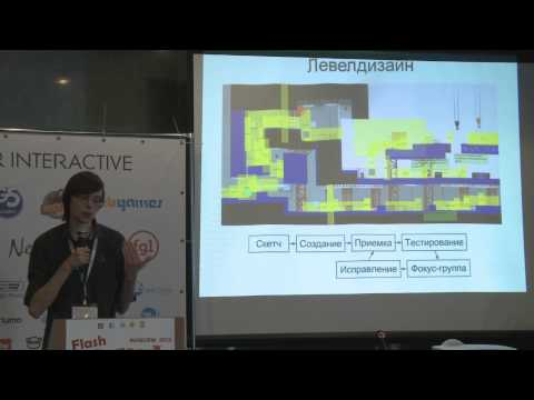 Nekki. Vector: без маркетинга в топы. (Flash GAMM Moscow 2013)