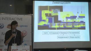 Nekki. Vector: без маркетинга в топы. (Flash GAMM Moscow 2013)(