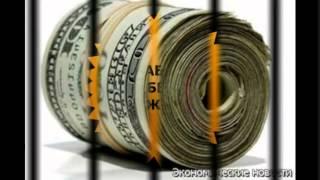 Заработать Деньги В Интернете, Не Вкладывая Ничего(Ganar Dinero En Internet Sin Invertir Nada)