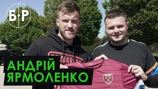 Yarmolenko Andriy interwiev about West Ham, Dortmund and Mino Raiola (sibtitles)