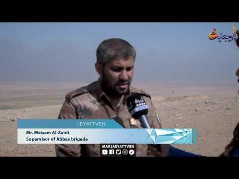 Marjaeyat Horizon - Ayatollah Shirazi sponsored-centers offer support to Popular Mobilization Units