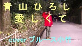作詞 伊藤美和 作曲 四方章人 編曲 前田俊明 チャンネル登録数10000を目...
