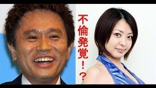 ダウンタウン浜田雅功が過去に共演した29歳グラビア吉川麻衣子と3年間不...