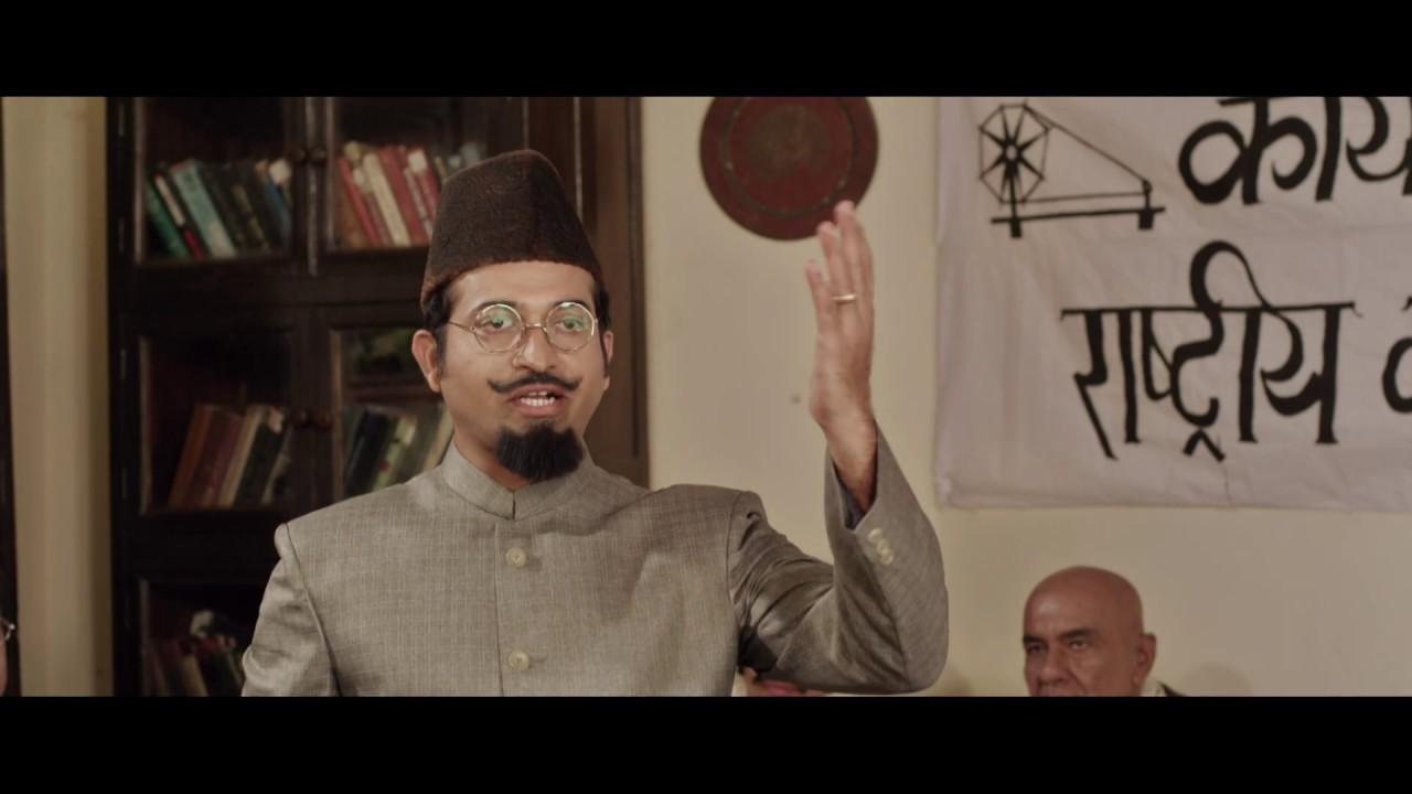 Woh Jo Tha Ek Messiah Maulana Azad - Promo #1 | Coming 18th January 2019