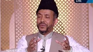 Shotter Shondhane 30th March 2014 - Islam Ahmadiyya - The Truth