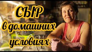 Как сделать сыр в домашних условиях Рецепт Белпер Кнолле от Фермачей