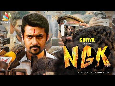 Surya's NGK Official Announcement   Director Selvaraghavan, Sai Pallavi