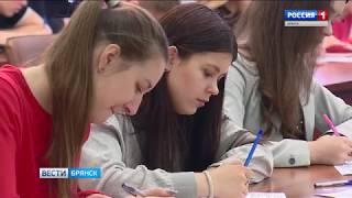 ''Вести. Брянск'' (эфир 23.04.2018 в 20:45)