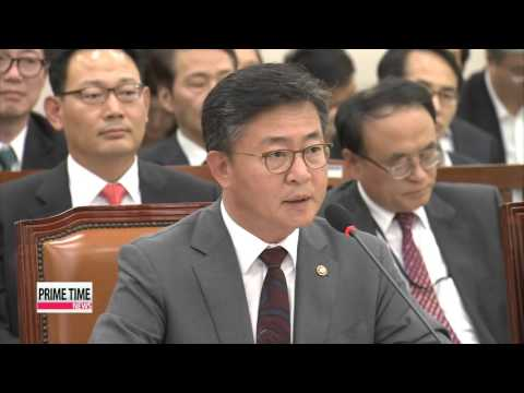 PRIME TIME NEWS 22:00 Chung suspended for 6 years, Blatter for 90 days