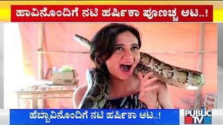 Actress Harshika Poonacha Posts Video Of Holding A Python In Vietnam