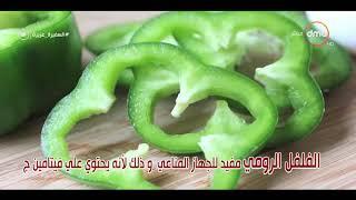 السفيرة عزيزة - من مطبخ بيت السفيرة منى بدر