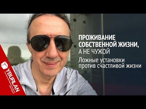 Олег Винник о гибели семьи в авиакатастрофе Я никого не