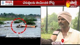 Crop Loss with Heavy Rains in Nalgonda District   Sakshi TV