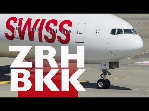 SWISS Boeing 777-300ER Business Class   ZRH – BKK