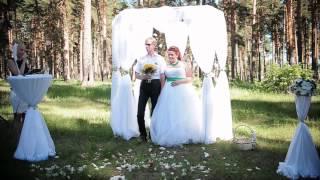 Свадьба Александра и Ксении 13 июня 2015 года