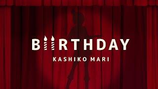 BiiRTHDAY / かしこまり (Official Music Video)